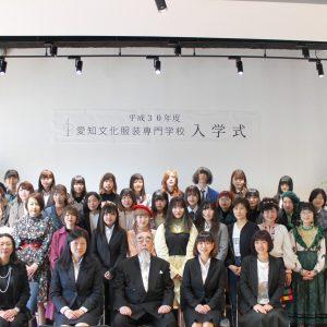 入学式を行いました!