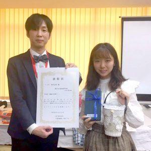 小林 服飾レース作品コンテストに入賞しました!
