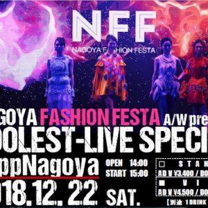 NFFに衣装提供!!