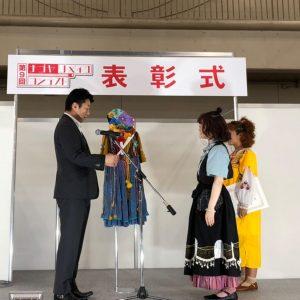 ナゴヤリメイクコンテスト入賞!