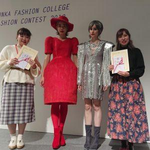 文化服装学院ファッションコンテスト2019に入賞!